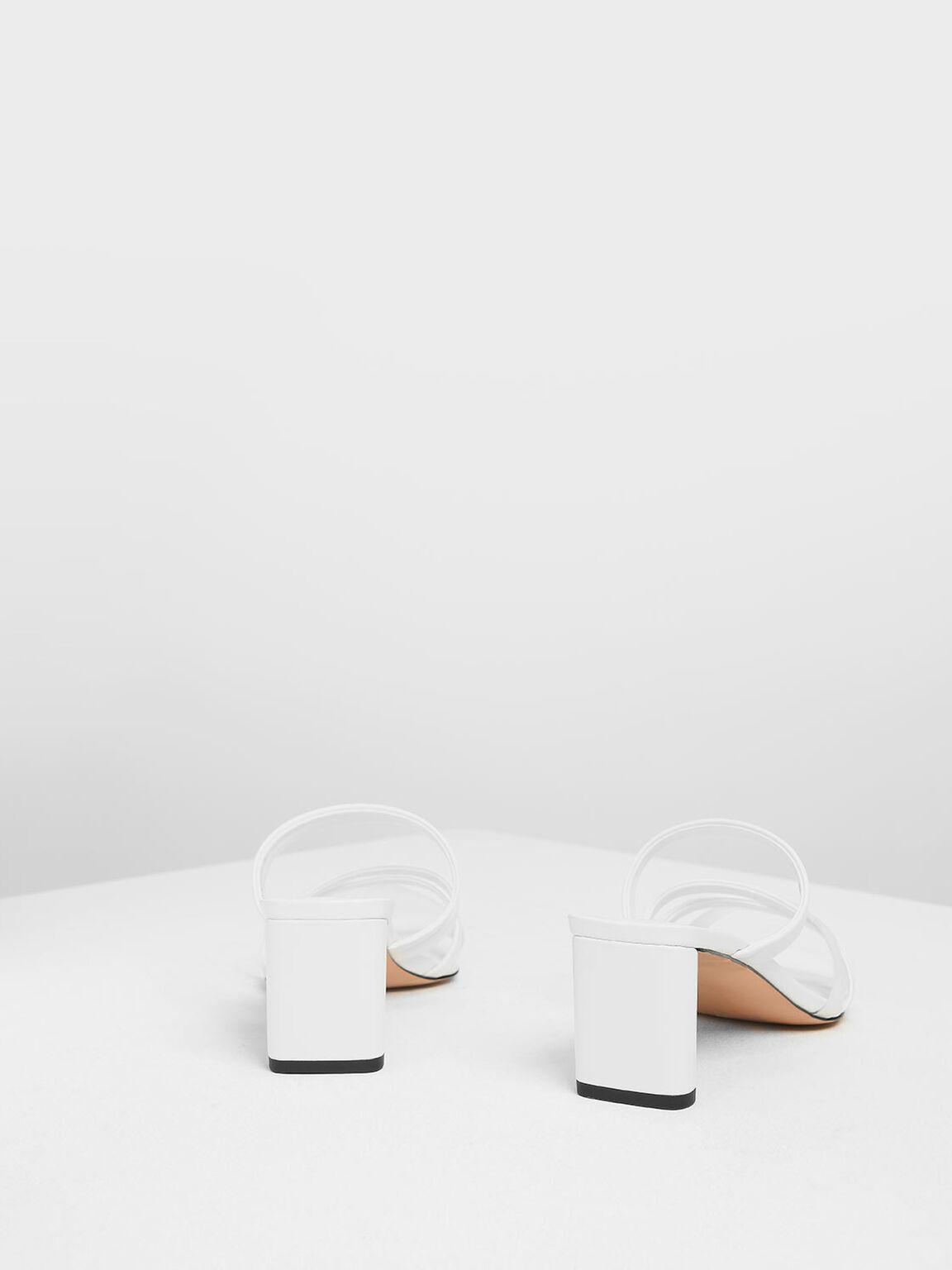 線條中跟拖鞋, 白色, hi-res